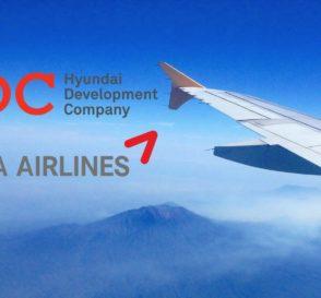 HDC Hyundai Development Company Acquires Asiana Airlines